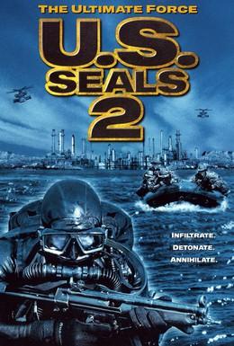 Постер фильма Отряд Морские котики 2 (2001)