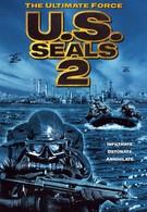 Отряд Морские котики 2 (2001)