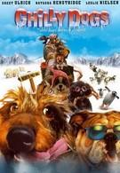 Снежный гонщик (2001)