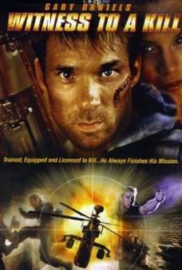 Постер фильма Миссия Алмаз (2001)