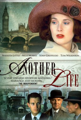 Постер фильма Другая жизнь (2001)