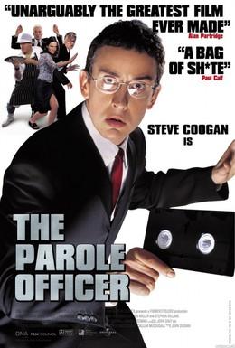 Постер фильма Надзиратель (2001)