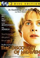 Открытие небес (2001)