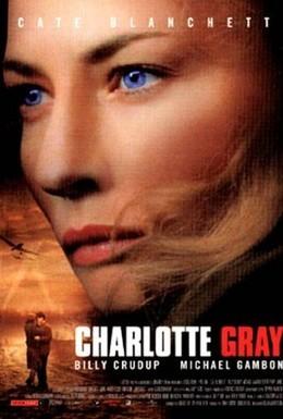 Постер фильма Шарлотта Грей (2001)