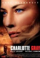 Шарлотта Грей (2001)