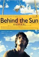 Последнее солнце (2001)