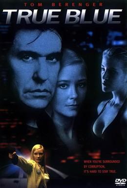 Постер фильма Последняя истина (2001)