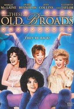 Постер фильма Старые клячи по-американски (2001)