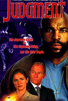Постер фильма Суд (2001)