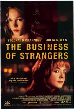 Постер фильма Бизнес незнакомцев (2001)