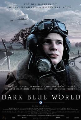 Постер фильма Зияющая синева (2001)