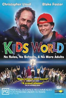 Постер фильма Детский мир (2001)