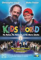 Детский мир (2001)