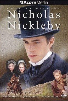 Постер фильма Жизнь и приключения Николаса Никльби (2001)