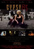 Джипси 83 (2001)