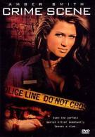 Криминальные сцены (2001)