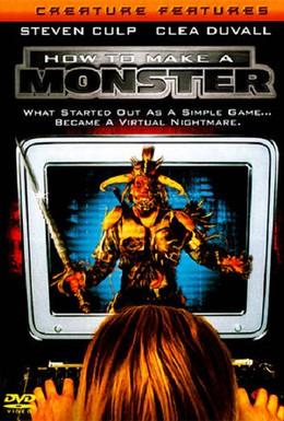 Постер фильма Сотворить монстра (2001)