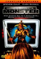 Сотворить монстра (2001)