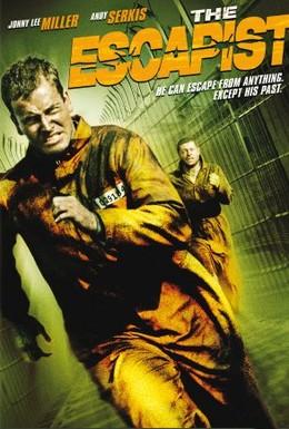 Постер фильма Мститель (2002)