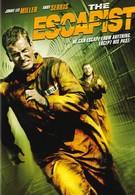 Мститель (2002)