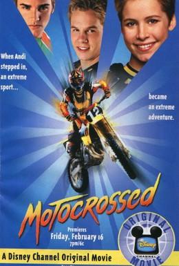 Постер фильма Замена (2001)