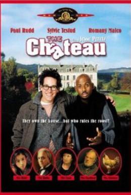 Постер фильма Замок (2001)