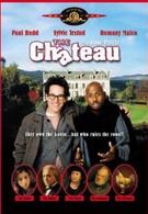 Замок (2001)