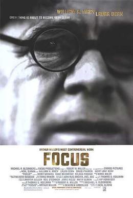 Постер фильма Фокус (2001)