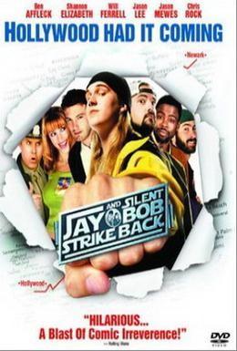 Постер фильма Джей и молчаливый Боб наносят ответный удар (2001)