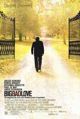 Постер фильма Большая плохая любовь (2001)