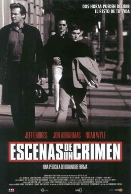 Постер фильма Сцены преступления (2001)