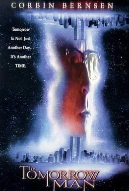 Постер фильма Человек из будущего (2002)