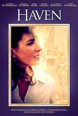 Постер фильма Тихая гавань (2001)