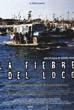 Постер фильма Лихорадка безумца (2001)