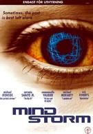 Мозговая атака (2001)