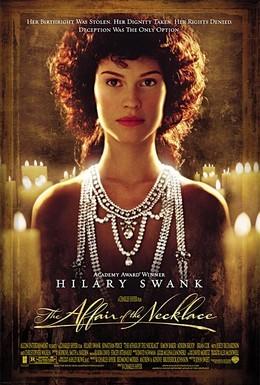 Постер фильма История с ожерельем (2001)