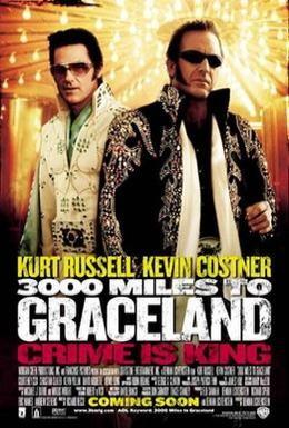 Постер фильма 3000 миль до Грейслэнда (2001)