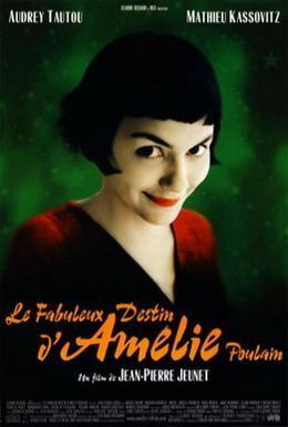 Постер фильма Амели (2001)