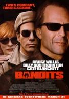 Бандиты (2001)