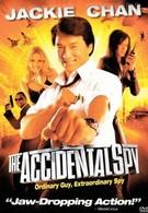 Случайный шпион (2001)