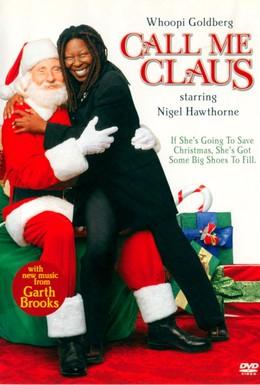 Постер фильма Зови меня Санта-Клаус (2001)