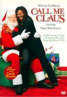 Зови меня Санта-Клаус (2001)