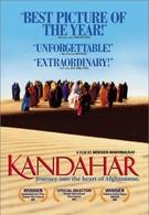 Кандагар (2001)