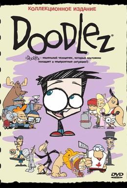 Постер фильма Дудлез (2001)
