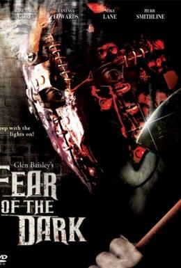 Постер фильма Боязнь тьмы (2001)
