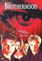 Братство (2001)