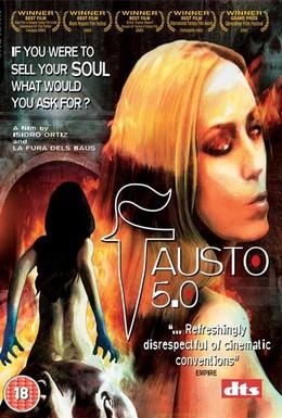 Постер фильма Фауст 5.0 (2001)