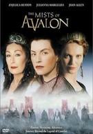Туманы Авалона (2001)