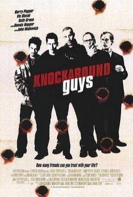 Постер фильма Вышибалы (2001)