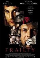 Порок (2001)
